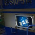 【Tokyo Train Story】寝台特急北斗星の一休み