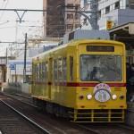 【Tokyo Train Story】町屋駅前に都電あかおび号が到着