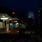 【Tokyo Train Story】日没後の藍色の空(都電荒川線)