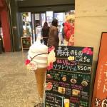 本日(12月24日)から2014年1月20日まで上野駅で「青森のもの」が開催中!青森の美味しいものをたくさん買ってきましたよ!