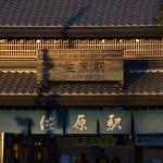夕暮れ時の成田線の車窓から富士山を眺めてこの旅を終える 冬の青春18きっぷの旅 千葉県佐原編 その12