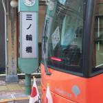 【Tokyo Train Story】国旗を掲げて(都電荒川線)