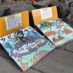 伊豆シャボテン公園で暮らすカピバラたちの朝のひと時 冬の青春18きっぷの旅伊豆シャボテン公園編 その3