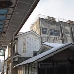花巻のアーケードがある商店街を散策してみる 冬の東北温泉巡りの旅 その6