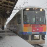 冬の日本海を間近に眺めることができる「きらきらうえつ」に乗車してみた! 冬の東北温泉巡りの旅 その23(最終回)