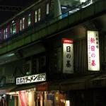 【Tokyo Train Story】有楽町のガード下にて(京浜東北線)