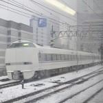 特急ワイドビューひだに乗車して大雪どころではない吹雪の下呂駅へ 冬の岐阜長野温泉巡りの旅 その2