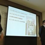 日本全国の美味しいものがここに集合!【地域の特産物応援プロジェクト第1弾】地域の特産物を体験しよう!ニッポンセレクトブロガーイベントに参加してきた!