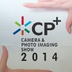 2014年2月13日(木)から16日(日)までパシフィコ横浜で開催されているCP+ 2014でNikonやタムロンなどの気になる製品をチェックしてきた!
