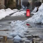 東京雪景色2014 雪が残る谷中の町を散歩するネコを密着取材してみる その7(最終回)