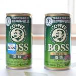 特定保健用食品(トクホ)に指定されている緑色のBOSSは予想以上に美味しかった!