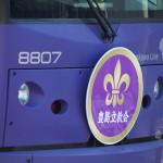 【Tokyo Train Story】都電荒川線の貸し切り車両に取り付けられたヘッドマーク