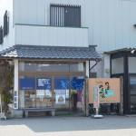 新潟県村上市にあるやまとのうさんで地元の素材をふんだんに使った笹だんごの生産現場を見学させてもらった! その1