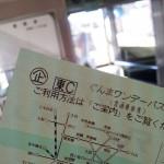 ぐんまワンデーパスを使って高崎から下仁田まで上信電鉄に乗車する 夏の青春18きっぷで行くぐんまワンデーパスの旅 その1