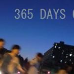 「365 DAYS OF TOKYO」 始めました