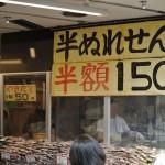 通行禁止となっている釈迦堂口切通しまで行けるところまで行ってみる 偽修学旅行2013 鎌倉・江ノ島への旅 その5