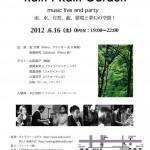6月16日(土)に渋谷ギャラリー・ルデコで開催されるパーティー形式のイベントでとくとみの写真を展示いたします