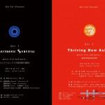 【出演情報】渋谷のギャラリー・ルデコでのライブイベントで5月17日(金)に朗読、17日(金)18日(土)に写真の展示を行います!