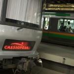【Tokyo Train Story】寝台特急カシオペアと中距離列車