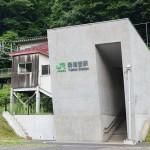 湯檜曽駅のシンプルな駅舎と足湯の「ゆびその湯」 谷川岳山開き号の旅(七鉄ツアー2) その7