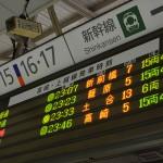 上野駅から「いなほ」のヘッドマークを掲げた臨時列車の「谷川岳山開き号」に乗車! 谷川岳山開き号の旅(七鉄ツアー2) その1
