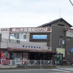 鞆の浦から仙酔島へ平成いろは丸という渡船に乗船する! 広島県デスティネーションキャンペーンの旅 その11