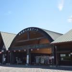 福山市立動物園で4頭のカピバラたちをたっぷりと撮影する! 広島県デスティネーションキャンペーンの旅 その16