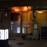 アナゴのお刺身が僕のオススメ!広島市内にある「屋代島」で瀬戸内料理を堪能する 広島県デスティネーションキャンペーンの旅 その22