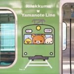 【Tokyo Train Story】緑の山手線のリラックマ列車に乗ってみた!