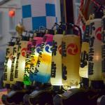 平磯三社祭で圷町の山車を密着取材する 夏の青春18きっぷの旅 平磯三社祭編 その6
