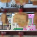 【Tokyo Train Story】絵馬越しの都電荒川線