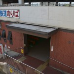 水島臨海鉄道の1両のディーゼルカーに乗って倉敷市駅から水島駅へ 岡山たびきっぷで行く瀬戸内の旅 その8