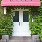 雨中の倉敷散歩の途中で立ち寄ったカフェのエル・グレコとぽっ♪カフェ 岡山たびきっぷで行く瀬戸内の旅 その34