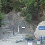 小豆島のエンジェルロードを高台から見下ろしてみる! 岡山たびきっぷで行く瀬戸内の旅 その23
