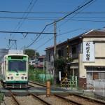【Tokyo Train Story】不動産屋の看板(都電荒川線)