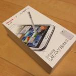 【Galaxy Note2】5.5インチの大画面スマートフォン Galaxy Note2をモニター使用させていただきます!