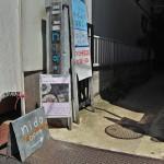大倉ひとみさんとnidoさんのコレボレーション展「色硝子の町」に行ってきた
