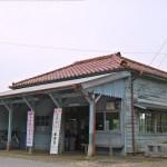 大正・昭和へタイムスリップできる小湊鉄道の上総鶴舞駅 房総半島横断旅行 その3