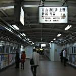 高岡ステーションデパートがシンボルのJR北陸本線高岡駅 秋の北陸旅行 その9
