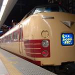 ムーンライトえちごから磐越西線へ 夏の青春18きっぷの旅第4弾 その1