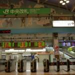 上野から仙台まで常磐線で北上する 夏の青春18きっぷの旅 その1