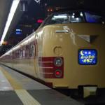 ムーンライトえちごで深夜の新宿から新潟へ 夏の終わりの青春18きっぷの旅 その1
