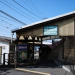目の前が海!の鎌倉高校前駅 江ノ電全駅制覇の旅 その2