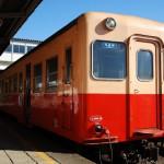 東京から一番近いローカル線、小湊鐵道の高滝駅へ 冬の青春18きっぷの旅ー小湊鐵道とカピバラ編 その2