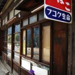 佃の下町風景もいつかなくなってしまうのかもしれない 佃から春海橋への東京路地裏散歩 その2