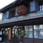 松本市内井戸巡り、中町蔵の井戸と草庵座間の井戸 冬の長野旅行2008-2009 その2