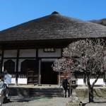 円覚寺の選仏場、舎利殿、百観音 冬の鎌倉散策 その3