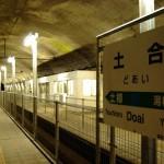 日本一のモグラ駅、上越線の土合駅の462段階段を体験する 群馬新潟長野旅行 その2