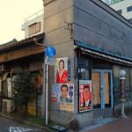 明治通り沿いにあった昭和の雰囲気を残していた床屋さんが駐車場になっていた
