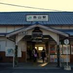 歴史と風格を感じる烏山駅とその周辺 冬の青春18きっぷの旅ー烏山線完乗編 その2